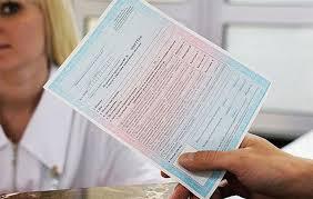 Мед справки для замены водительского удостоверения Видное